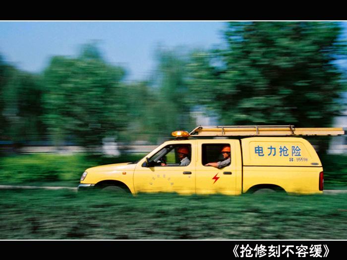 三国商行维护_我QQ三国商行的盈利资金被冲到维护资金里面