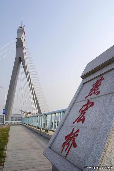 我设计的桥梁(建筑及结构)——燕山大学燕宏桥