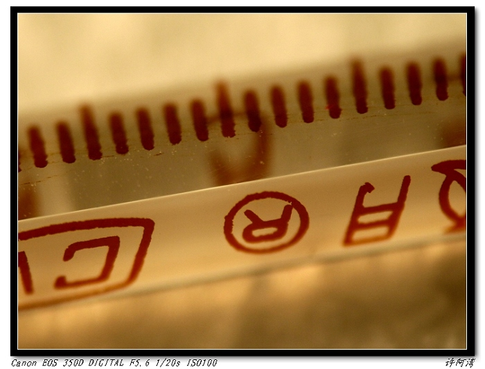 标牌 700_533图片