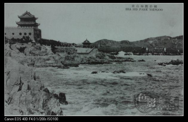 文字论坛 人文与纪实  85,青岛水族馆2   这是一张拍摄于20世纪40年代
