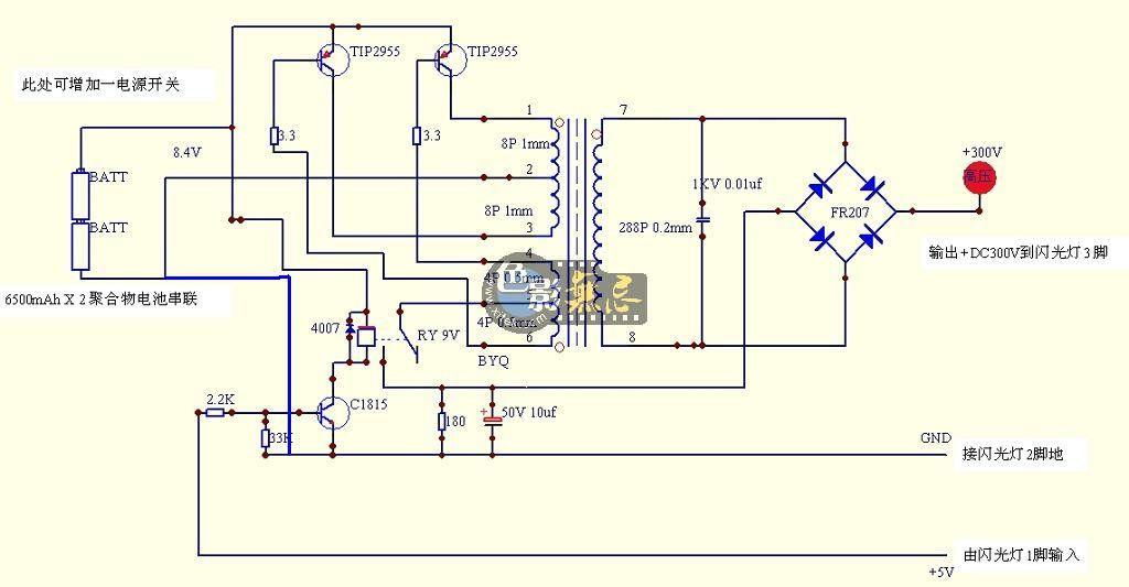 我接上电路,将继电器那两端接通,输出端接了800uf的电容,万用表测没