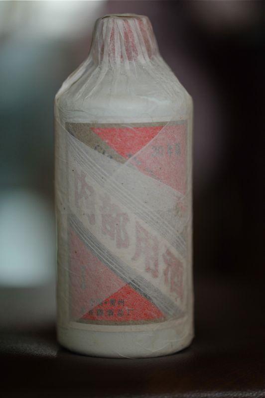 某公司为增值税一般纳税人,外购香水精