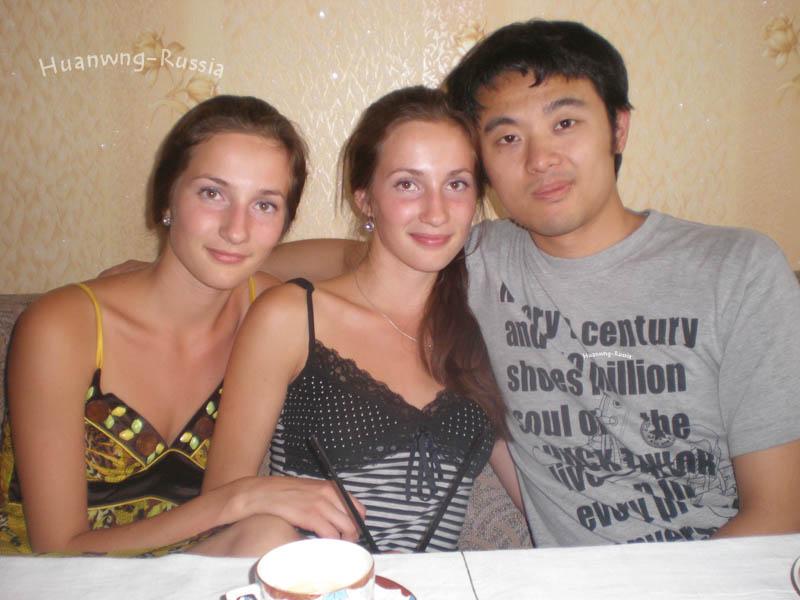 一个80后在俄罗斯的实习生活