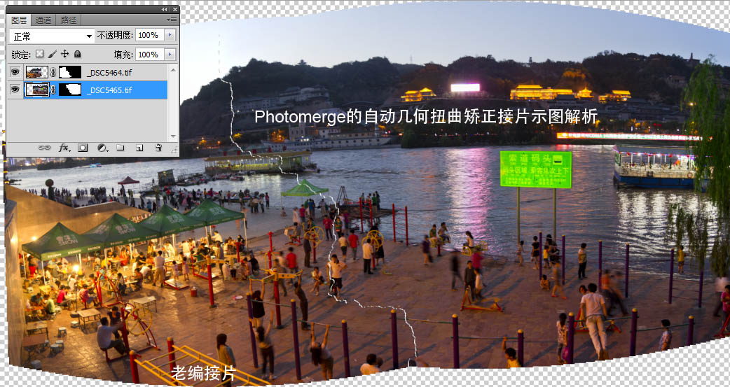 数码照片的接片拍摄及处理方法 《色影无忌》网站,作者:老编 - leo - leo的博客