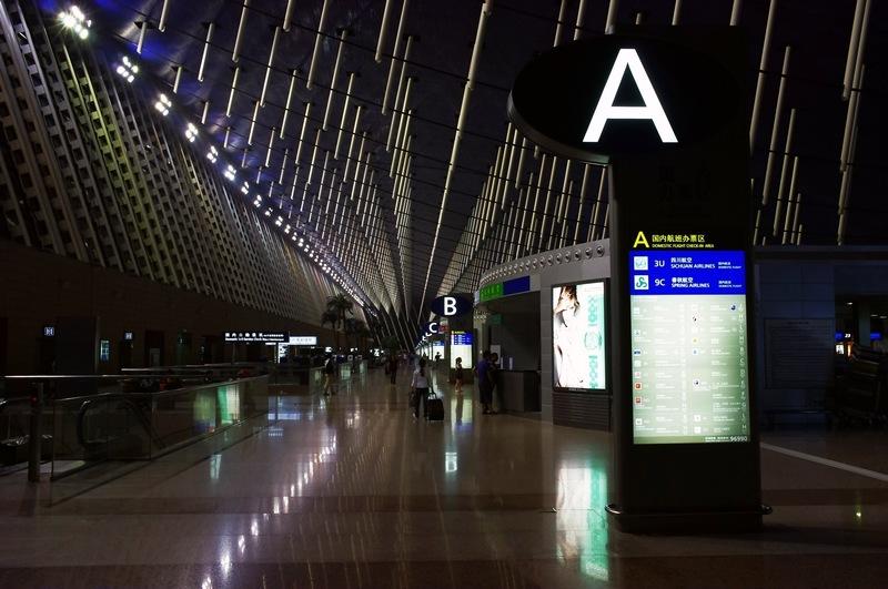 浦东机场 官网_上海浦东机场到达航班查询