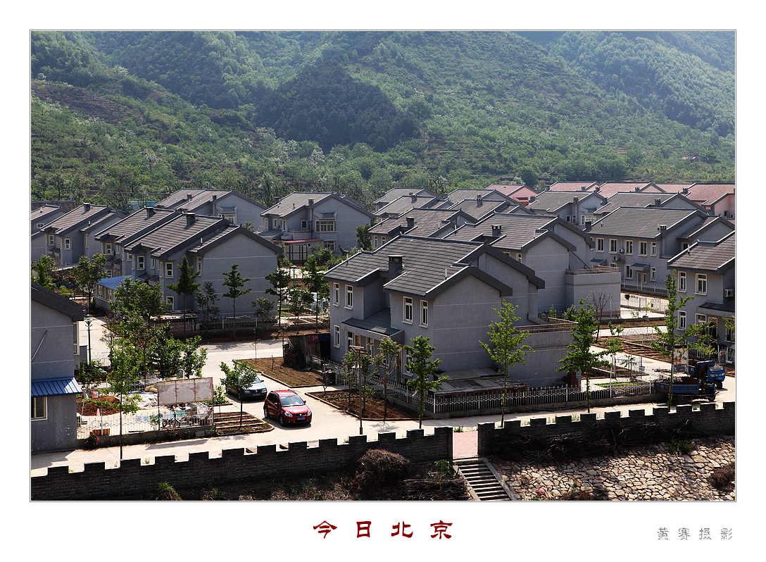 北京农村商业银行平谷行号是多少图片