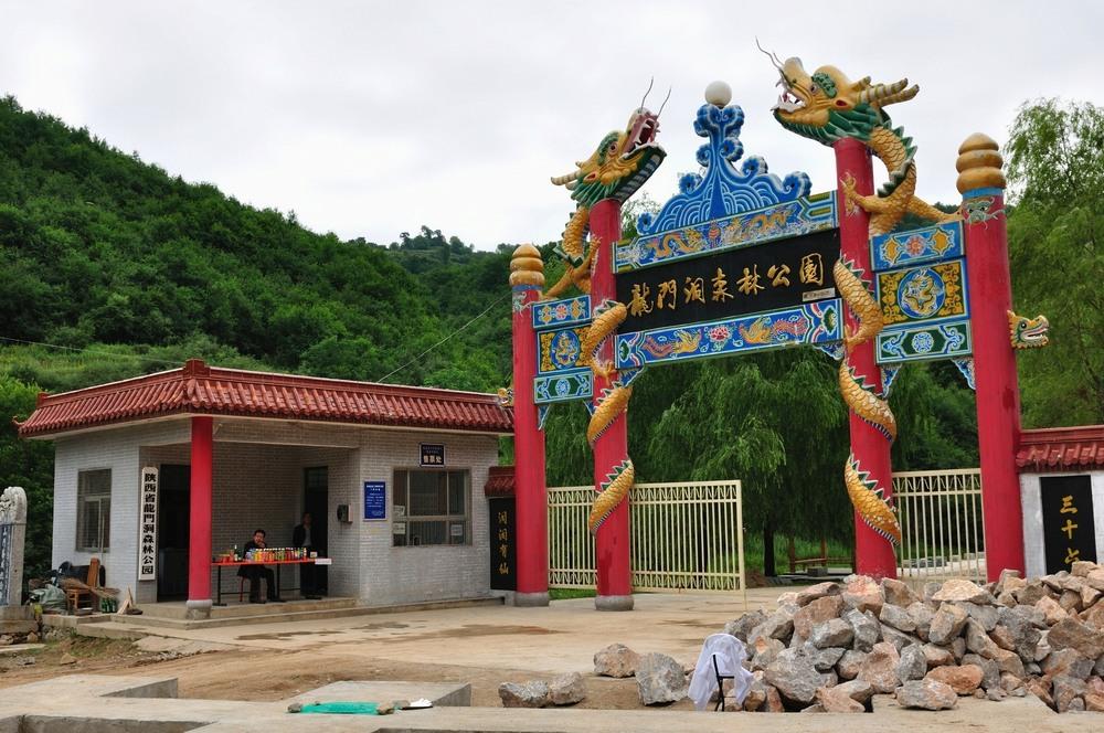 陕西旅游景点_陕西旅游景点排行