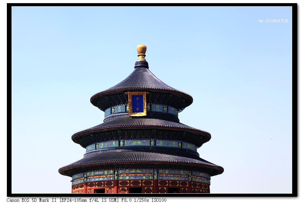 黄老太,李老太旅游集 ---- 北京行(20120824 -- )