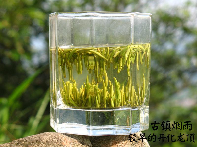 升昌茶叶出品的开化龙顶茶