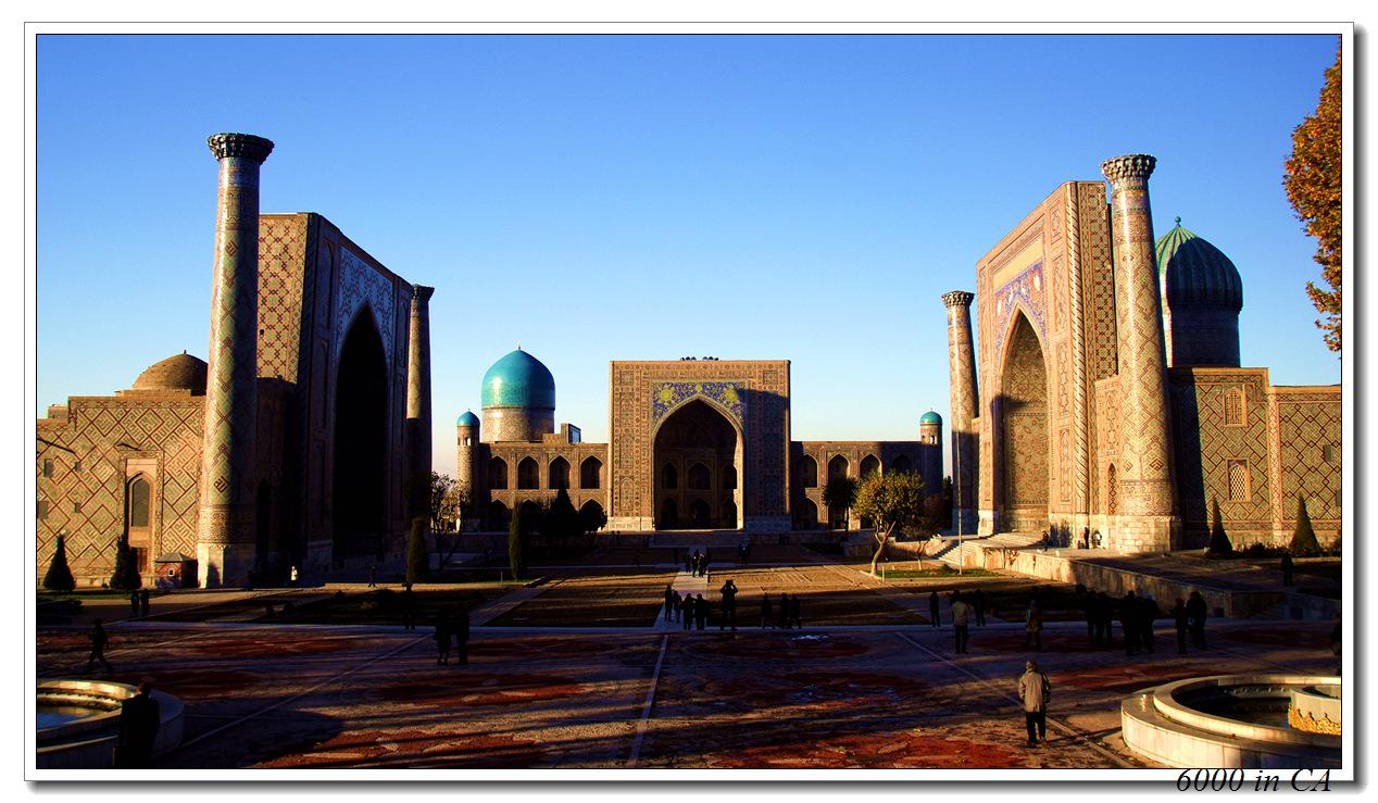 主题:看中亚风光——我的首次乌兹别克斯坦之行