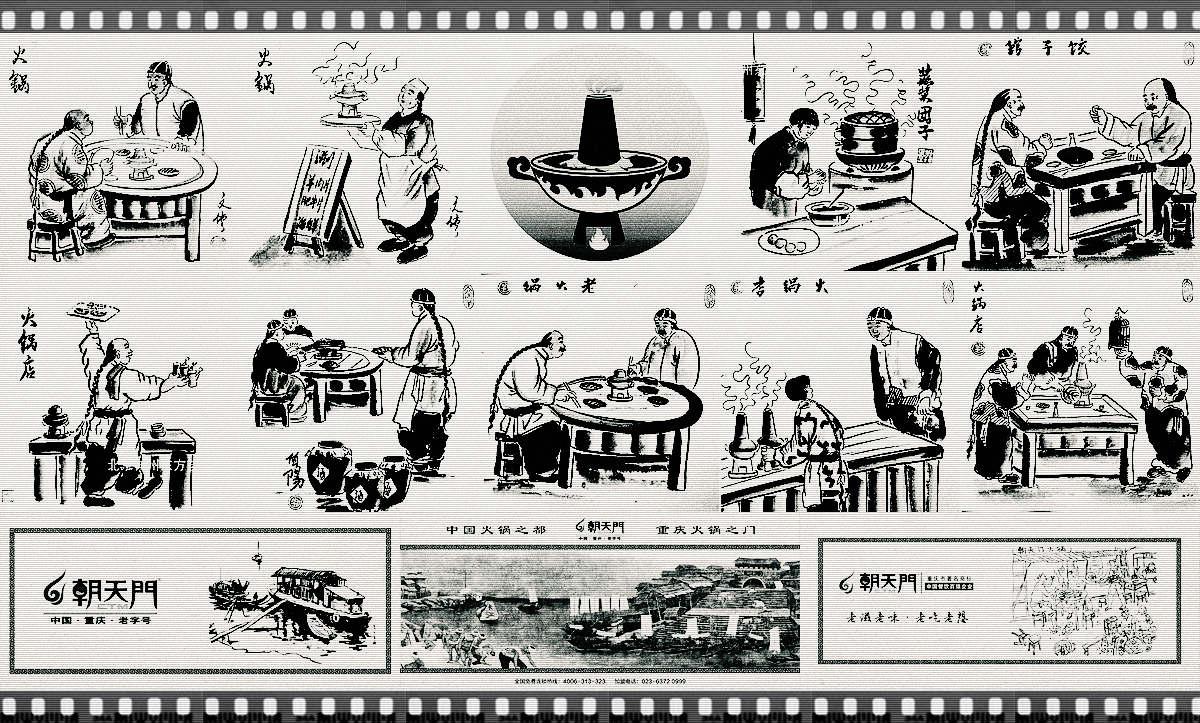 【屌丝的纪实】—— 《从一碗重庆小面开始》图片