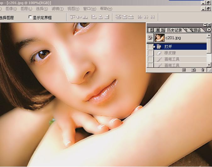 刚才看了几张小日本的美女图片