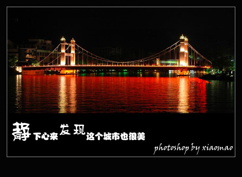 桂林人作品:寂静的夜。。。