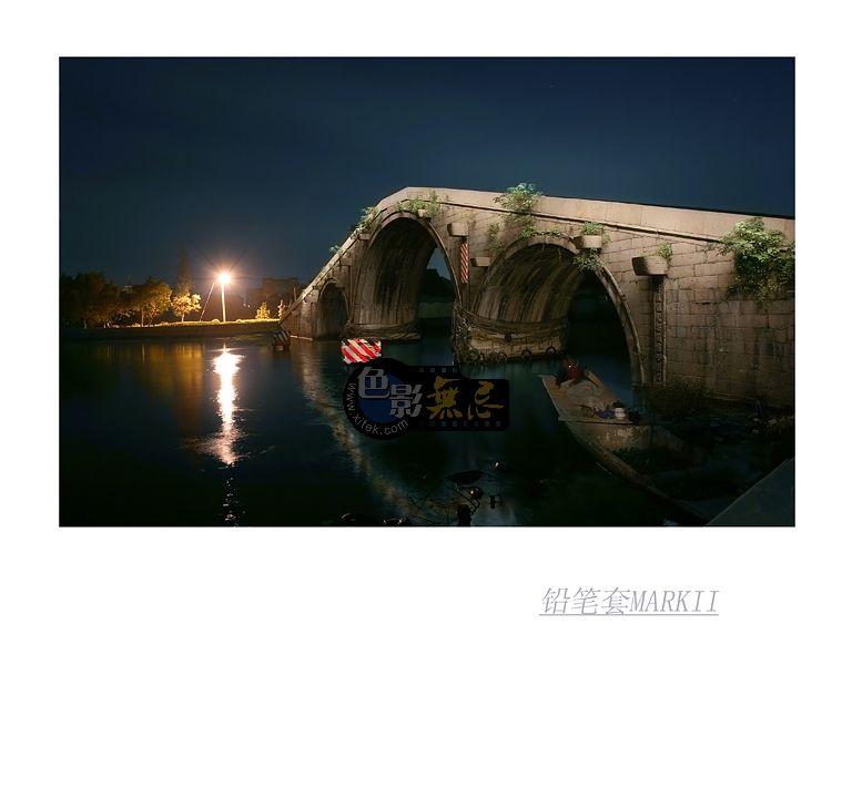 铅笔套MarkII作品:嘉兴的千年古桥--长虹桥