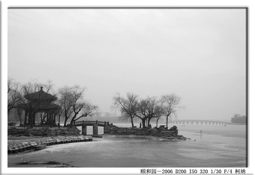柯纳作品:2006颐和园(二)