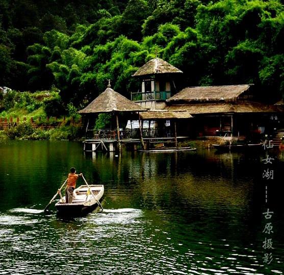 贫下中工作品:仙女湖小景