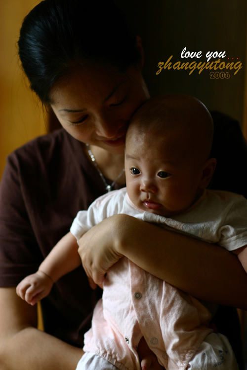 隋唐演义作品:母亲的爱。。。