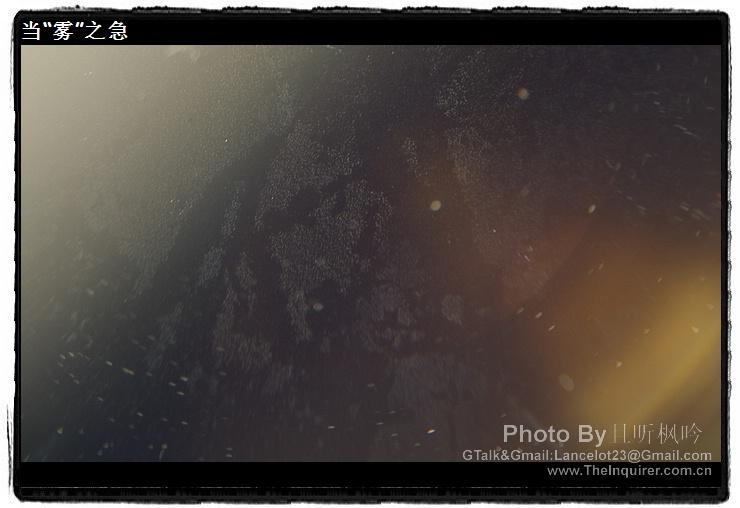 二手镜头杀手——让我们聊聊【起雾】的镜头们