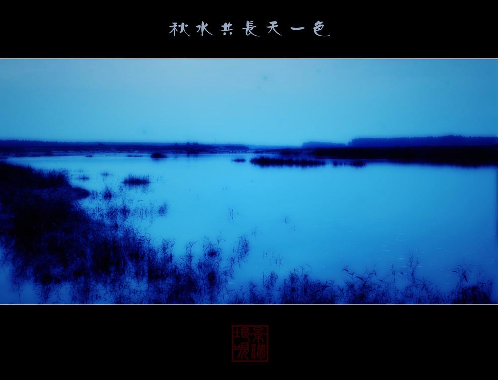 晕床的橘子作品:汉江水泊