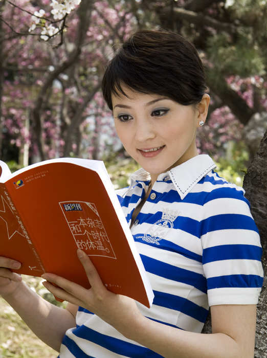 甲乙丙作品:青春做伴好读书