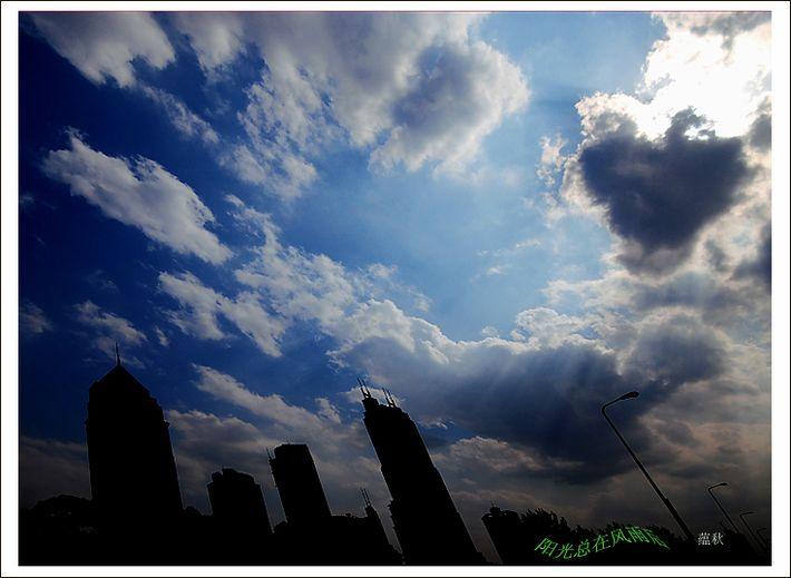 一秋摄影作品 阳光总在风雨后