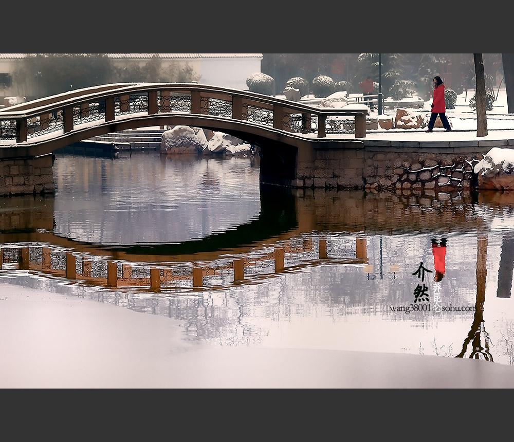 莽昆仑·介然作品:雪后的公园