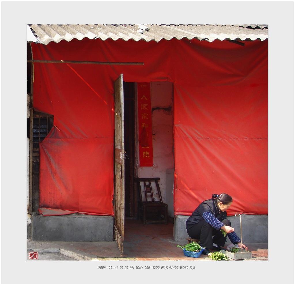无处归州作品:日子 · 火红