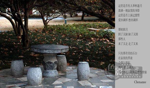 chenanne作品:石凳