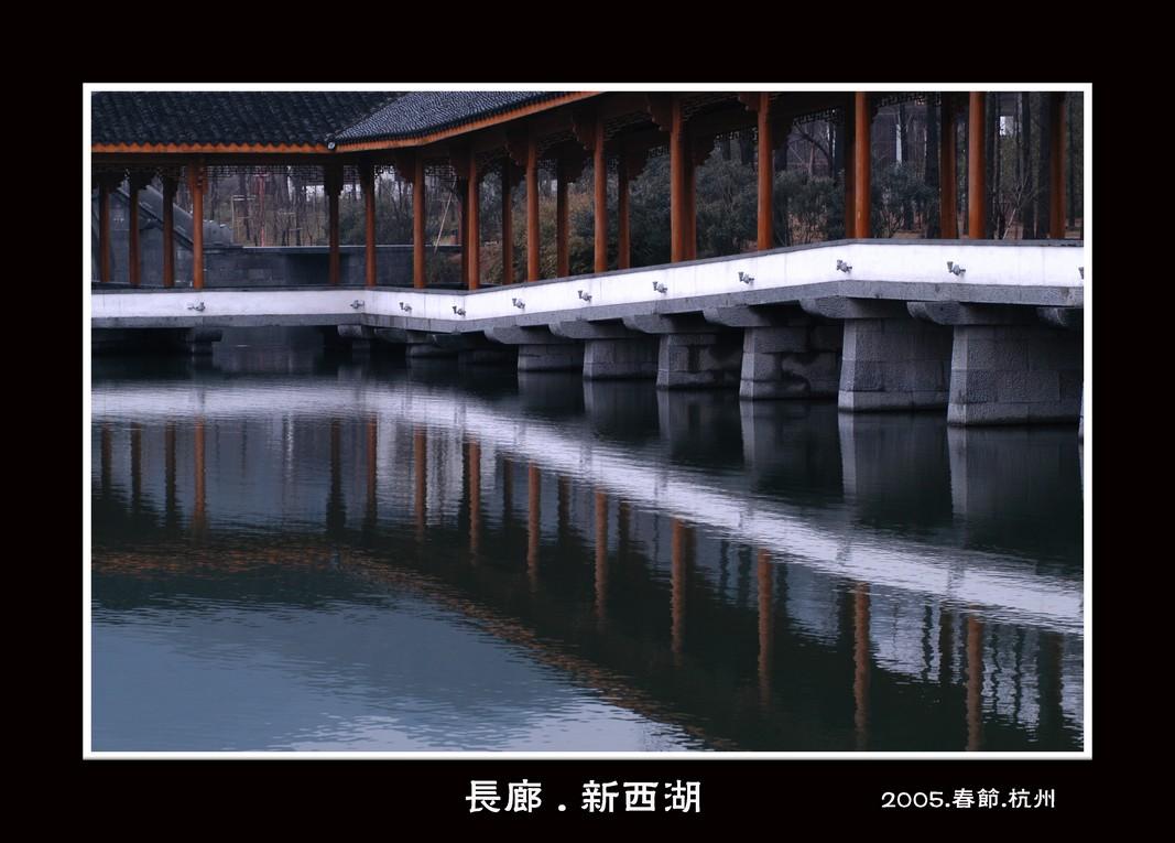 名朝风作品:西湖长廊