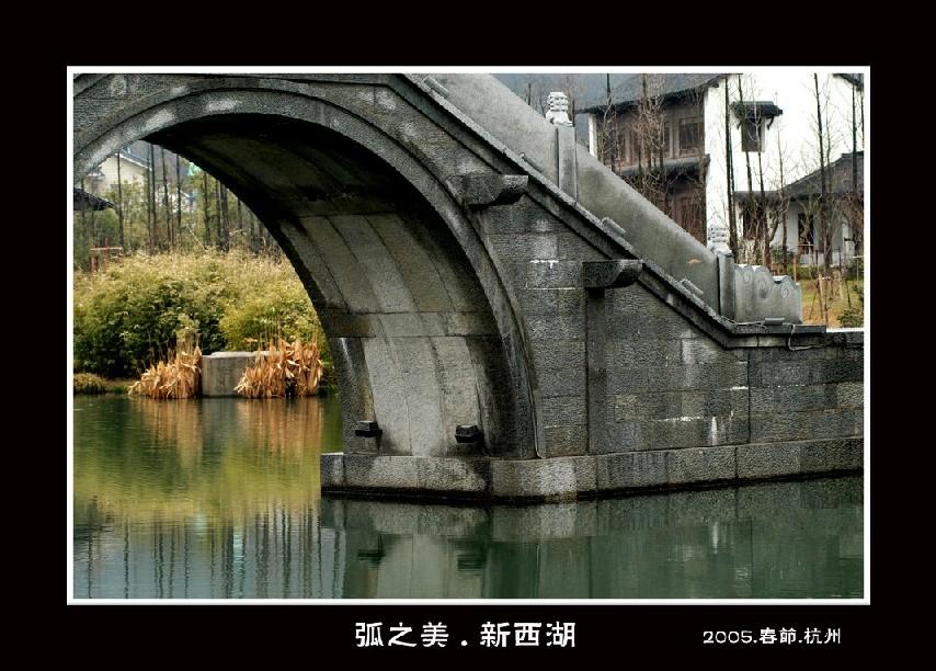 名朝风作品:西湖之弧