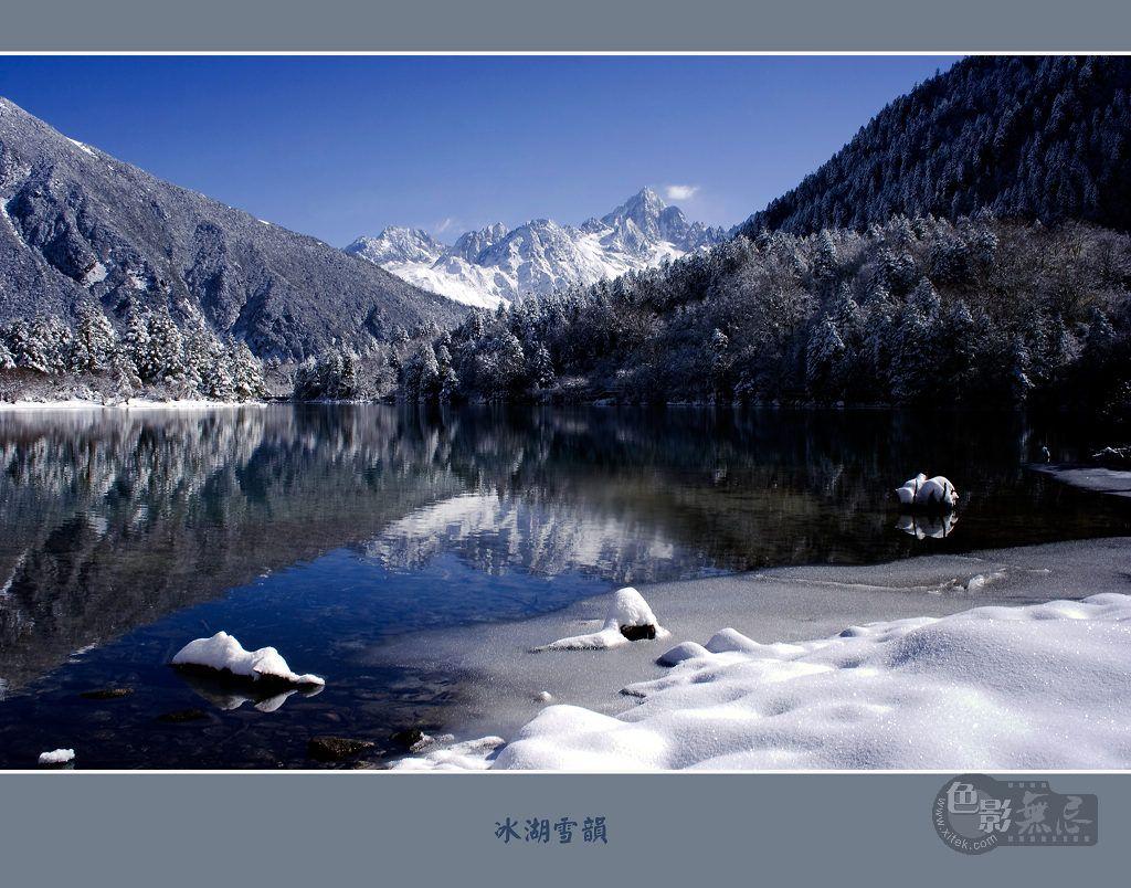 游踪KD作品:木格措雪韵