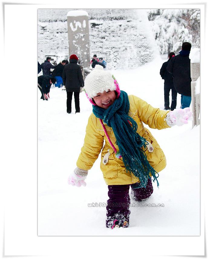 """""""千里眼""""作品:下雪了"""