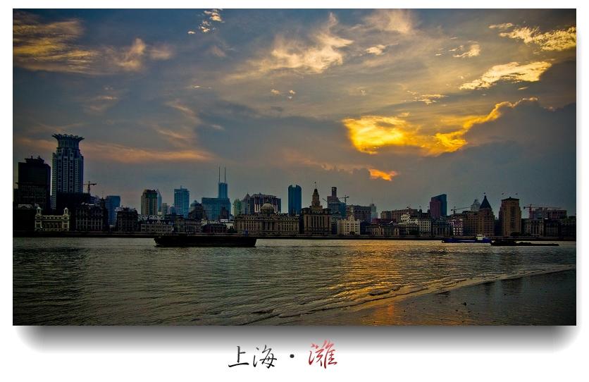 rudman0025作品:上海滩