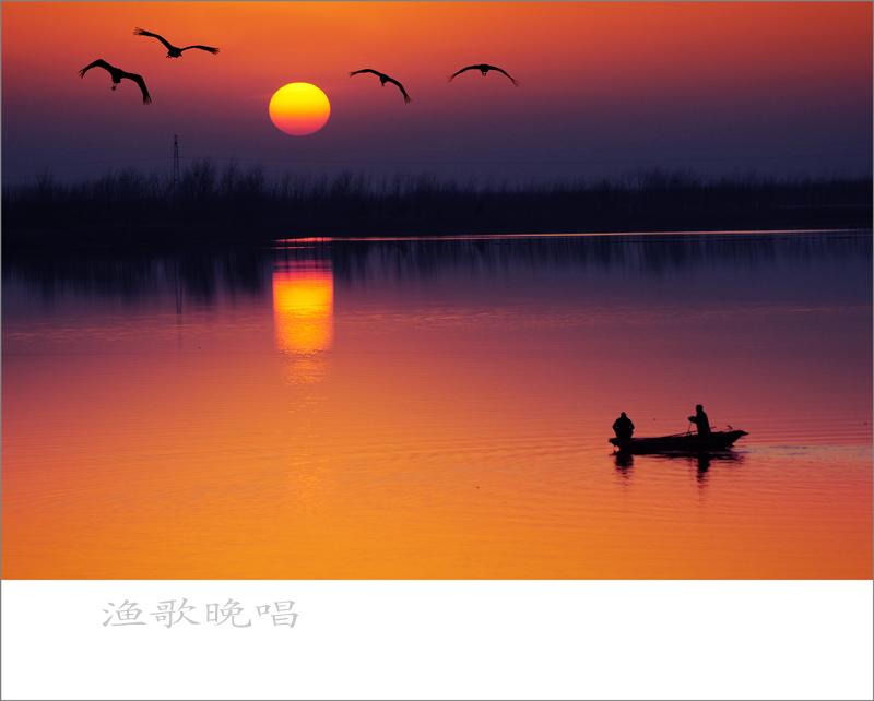 吉东育作品:渔歌晚唱