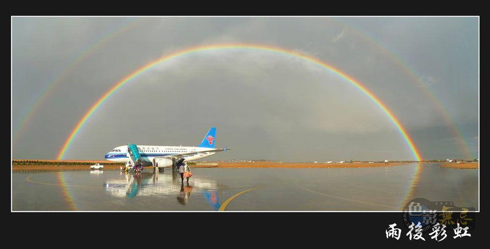 云中龙舞作品:雨后彩虹