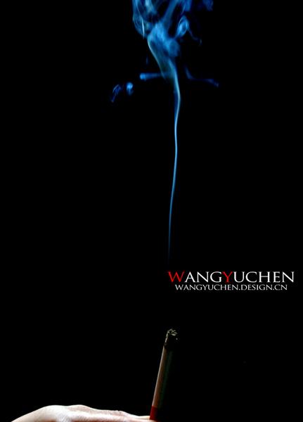 xiaozheku1999作品:吸烟也是一种艺术
