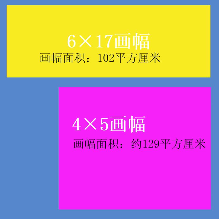 风雪天山作品:4X5和6X17画幅对比