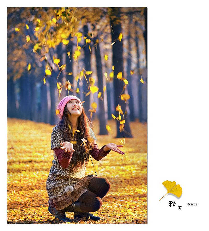 xu133作品:秋天的音符