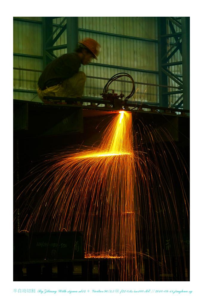 良晨玫景作品:工业火花系列之三 半自动切割