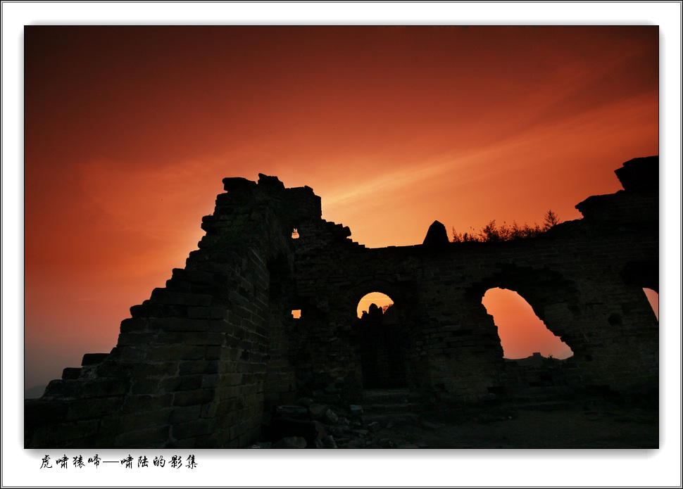啸陆作品:日落金山岭