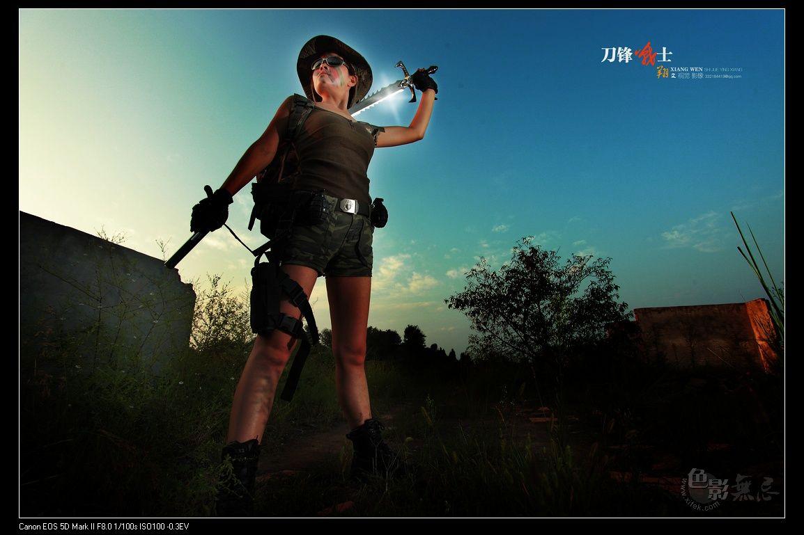 翔文作品:刀锋战士