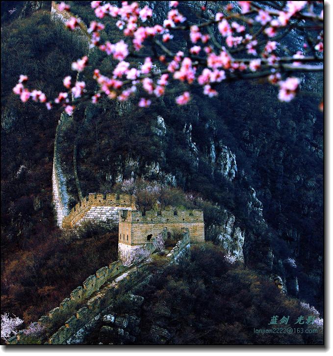 lanjian2008作品:长城-燕山春影
