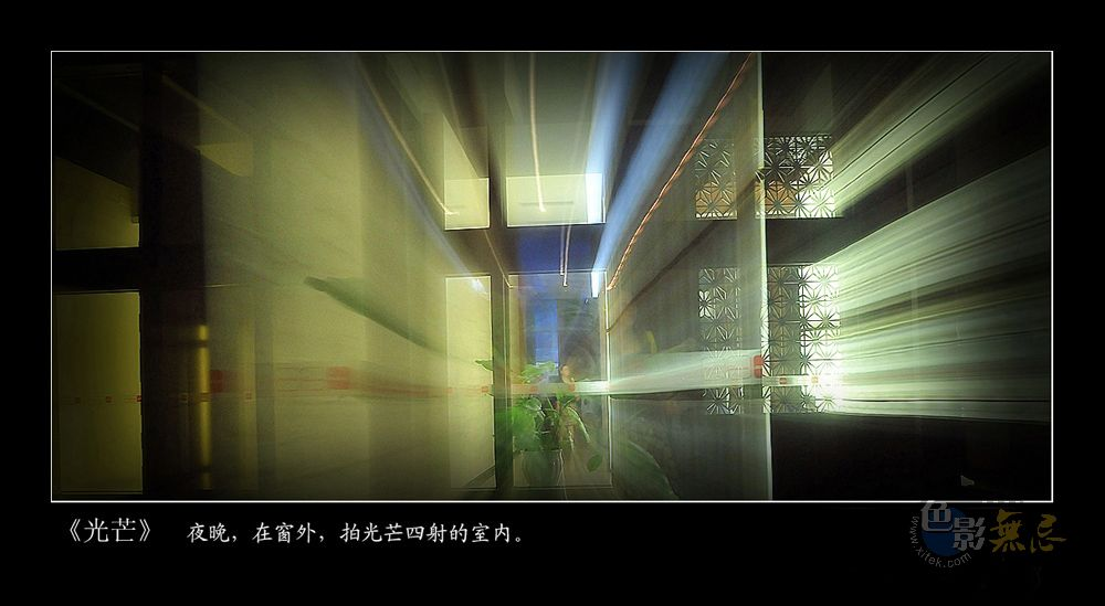 四季春作品:光芒