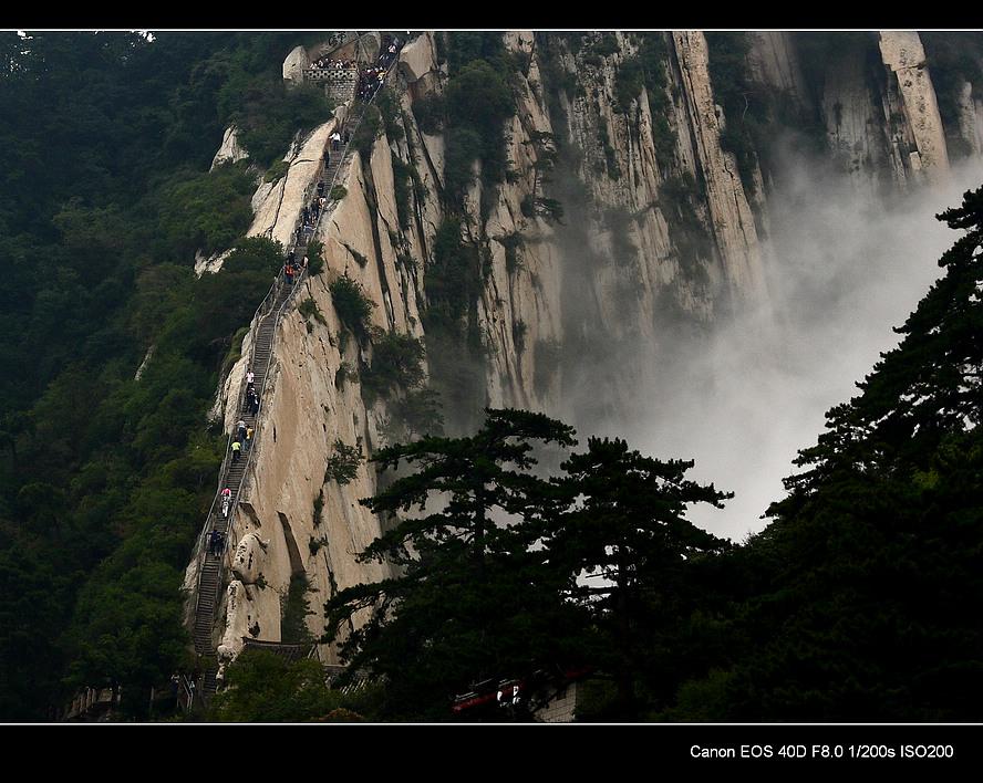 冲击波AH作品:西岳华山