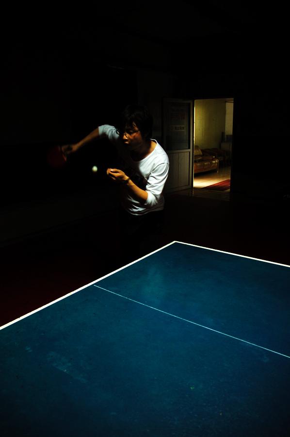 纪冰作品:打乒乓