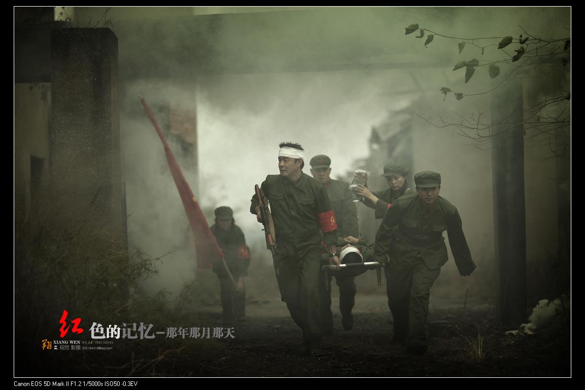 翔文作品:血色记忆—那年那月那天