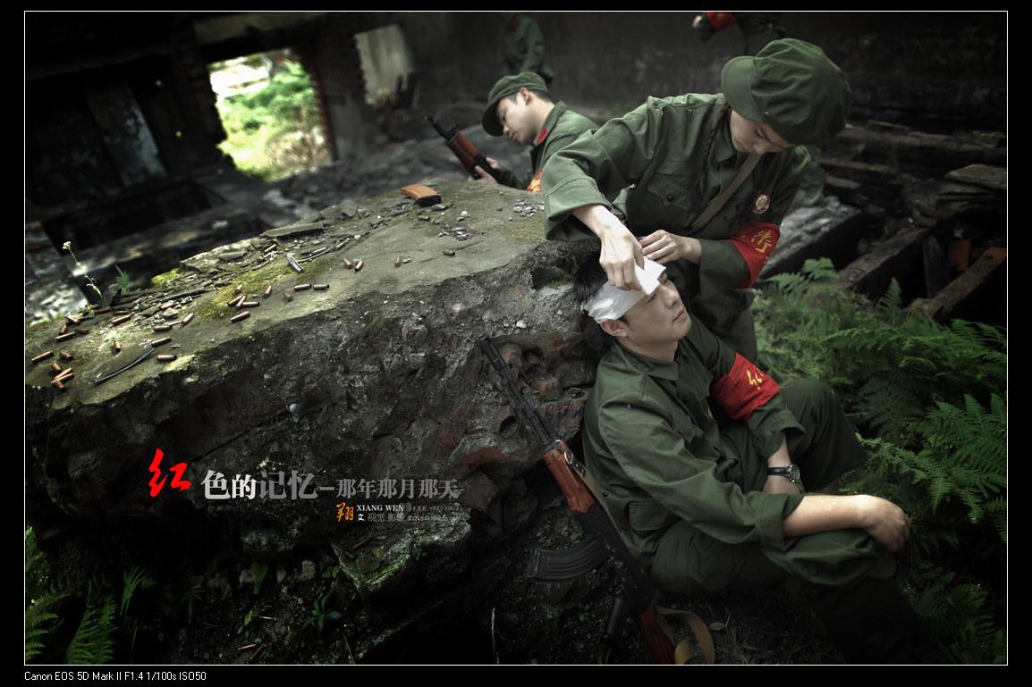 翔文作品:血色记忆-那年那月那天