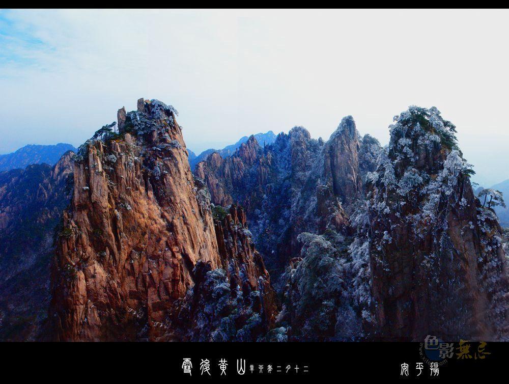 anping作品:雪后黄山2