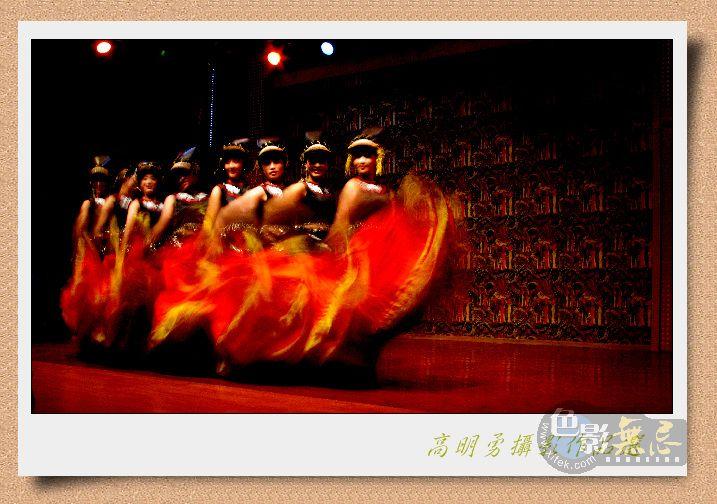 gmy7590作品:彝之舞