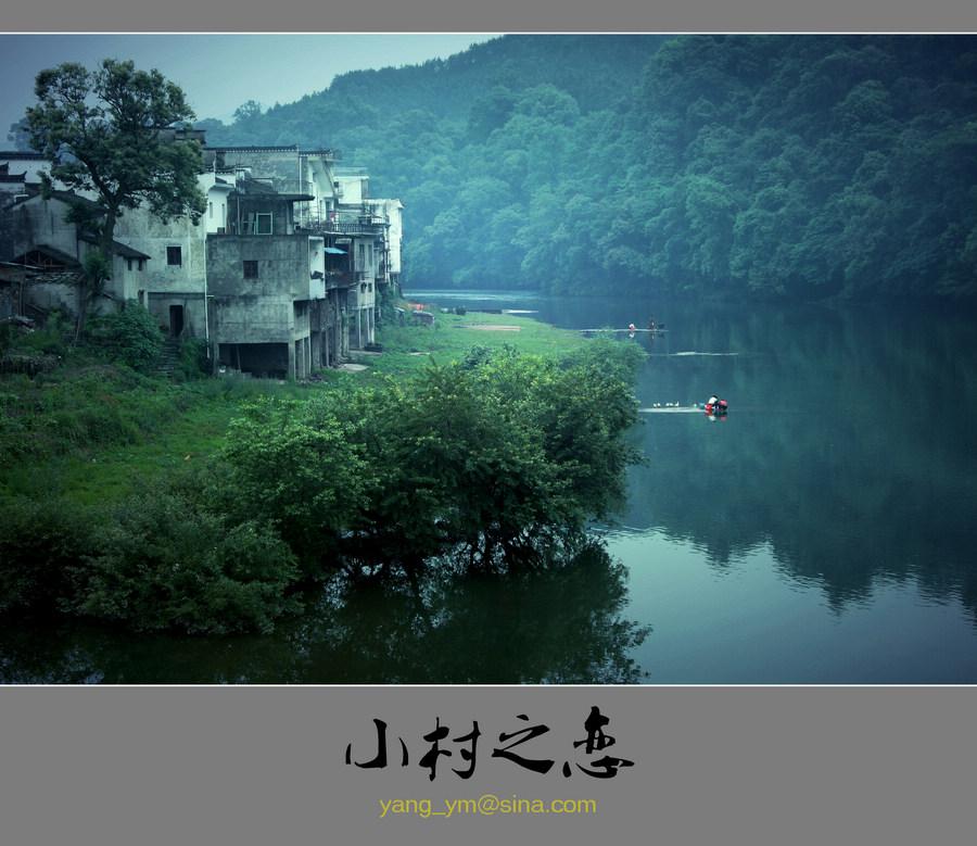 中间色作品:小村之恋(一)